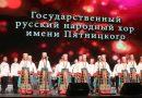 """Руских домова има приближно сто у целом свету, али у Београду је најстарији – 85 година рада Центра за науку и културу """"Руски дом"""""""