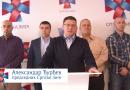 Српска лига: Црна Гора да уступи Херцег Нови и једну луку, а Србија део ораница у Банату